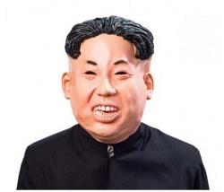 Maske Korea